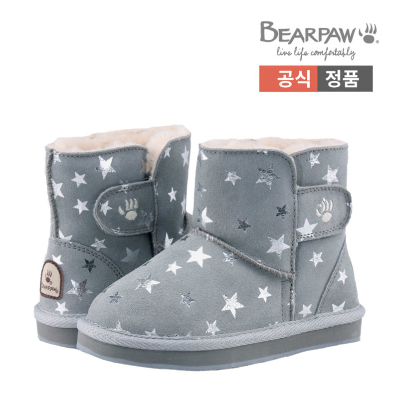 WILLOW II KIDS STAR 부츠 그레이