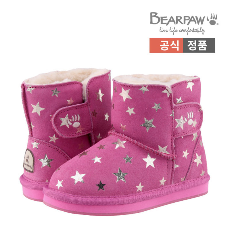 WILLOW II KIDS STAR 부츠 핑크
