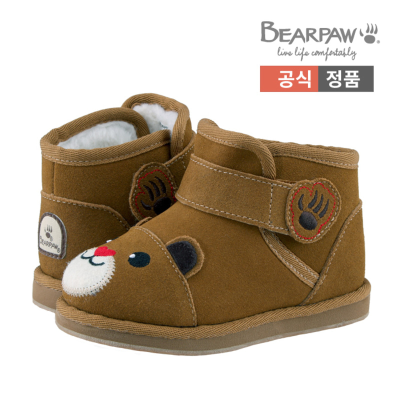 BUTTER CUP KIDS 부츠 초코